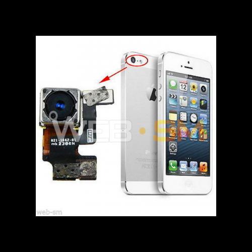 Fotocamera posteriore iPhone 5