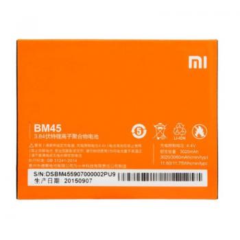 Batteria Originale Xiaomi BM45 per Redmi Note 2